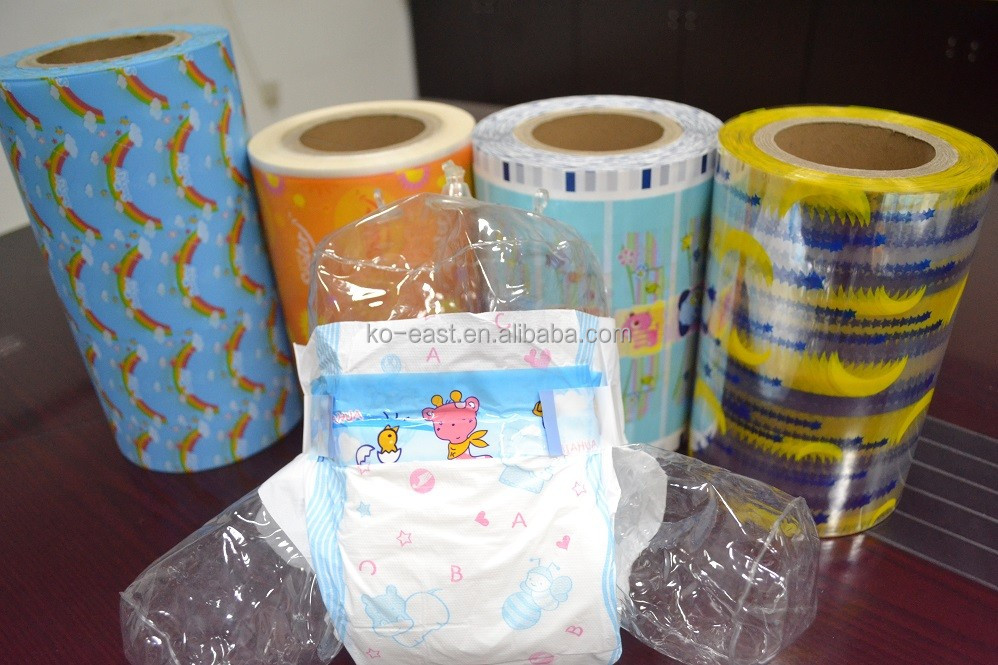 Frontal tape frontal film diaper raw material PP frontal tape