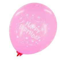 pink birthday decoration toy printing latex balloons