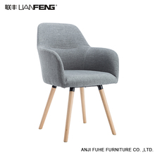Modern furniture grey fabric leisure chair