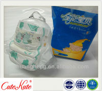 Cute Kute Healthy Ultra-thin disposable baby diapers