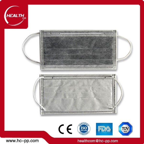 High quality Disposable 4 Ply Active Carbon Face mask With Earloop Activated Carbon Facemask