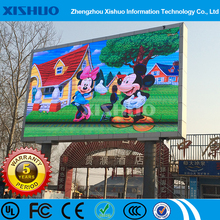 high quality best service P10 led display outdoor advertising video screen
