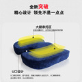 Wholesale folding pack memory foam therapeutic blood circulation seat cushion