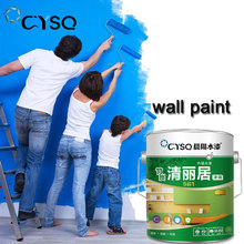 Multi-color waterproof interior emulsion wall paint in China