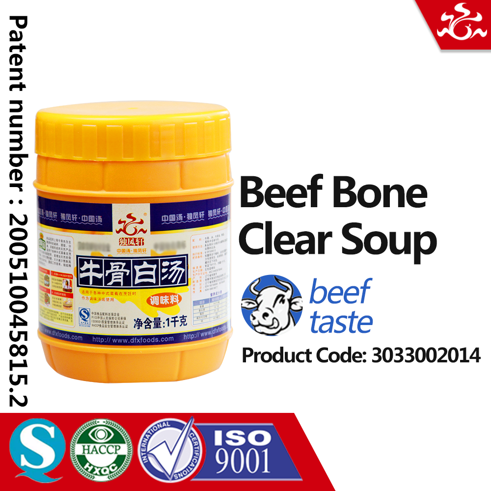 Beef Flavor Hotpot Soup Base Seasoning Condiments