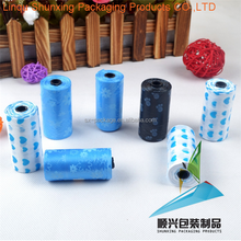 Customized Packaging HDPE+D2W Biodegradable Dog Poop Bags Eco / cheap chain link dog kennels