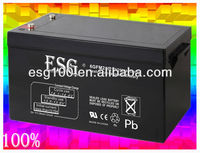 12V250AH ups battery prices in Pakistan