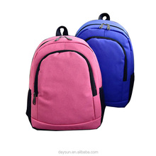 Cute large printing area children school backpack bag