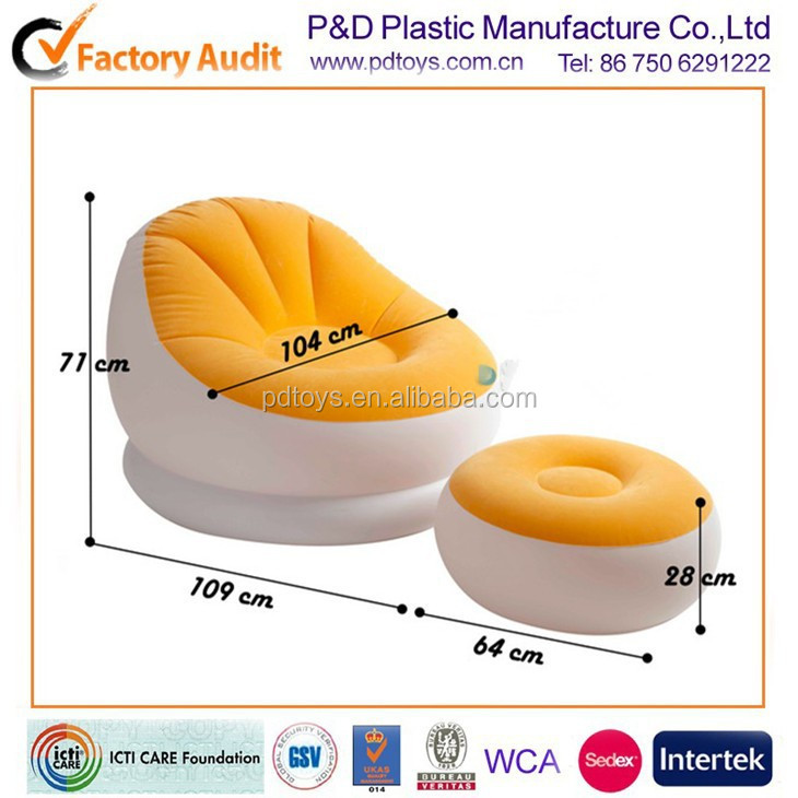 BSCI,ICTI PVC/TPU yellow white ottoman inflatable recliner