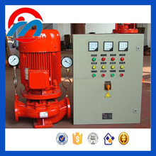 ISG electric car cooling clean water pump Chen Ming