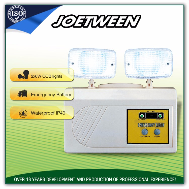 High power automatic emergency rechargeable exit light