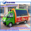 Fiberglass electric mobile food truck food car for sale in China