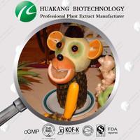 ISO/GMP/HALAL/KOSHER/FDA 100% Natural Freeze Dried/Spray Dried Strawberry Fruit Powder/Fruit Juice Powder CADY