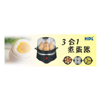 China Factory 2 layers Plastic chicken egg boiler with 7 eggs capacity