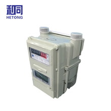 Read residential natural IC card diaphragm gas meter
