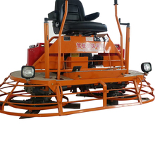 concrete ride on power trowel finishing machine