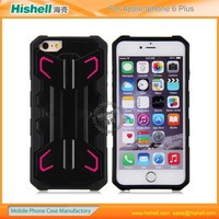 2015 silicone rubber switch cover for iphone 6 plus
