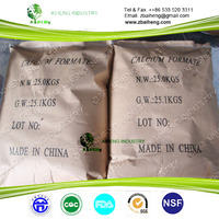 free samples hot sales chemicals of best manufacturer made in China ZiBo raw material Calcium Formate
