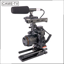 2017 Trending Film Shooting Dslr Camera Cage For GH5 Camera Rig
