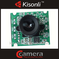 HD Mini Cmos Camera Module With