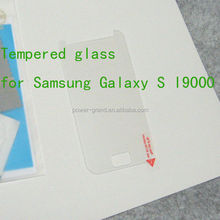Top quality 9H Tempered Glass screen protector guard film for Samsung Galaxy S I9000