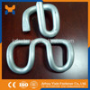 Elastic Rail Clip/Butterfly Clip/Type 1 & 2 clips supplier & manufacture from China