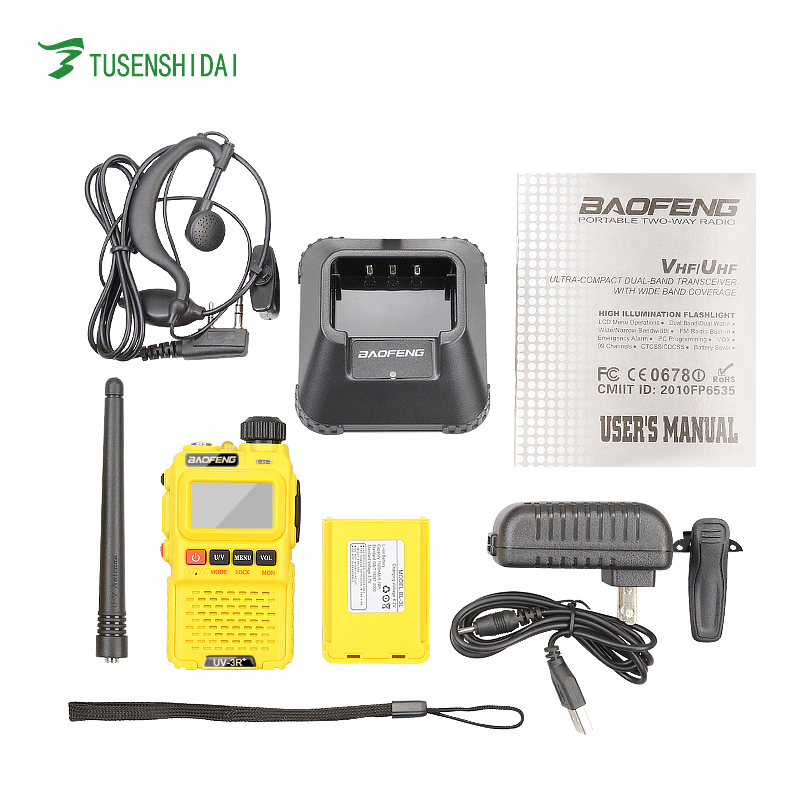 Dual band baofeng uv 3R plus handheld digital two way radio