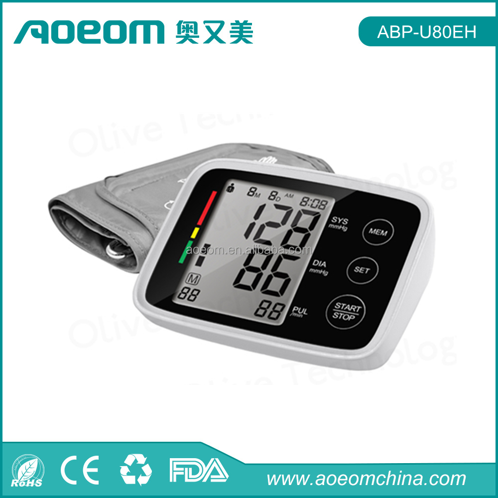 Upper Arm Automatic Digital Blood Pressure Meter