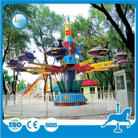 Amusement park rides Kiddie games Self-control Airplane for sale
