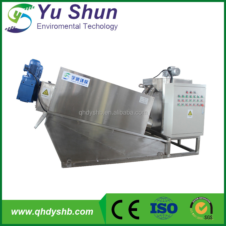 Sludge dewatering filter press for water treatment