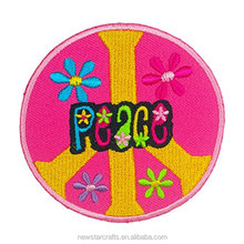 Peace Logo Embroidered Iron on Patches