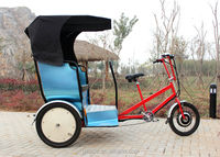 500 watt electric cargo bike tricycle for adults
