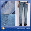 SH-W432 9.0oz FASHION Denim Jeans Fabric in 2015