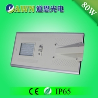 80W high power intelligent easy install integrated all in one solar led light deco led light led solar powered billboard lights