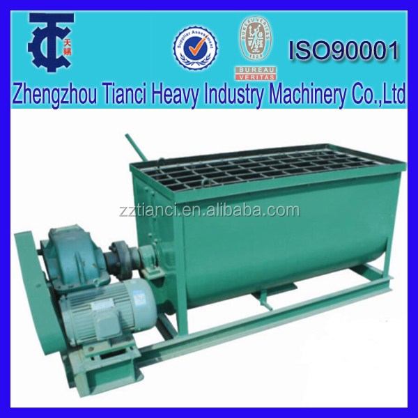 Horizontal animal food /compound fertilizer continuous working mixer machine