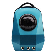 JBKPET Diamond shape newest fashion design pet cat carrier backpacks capsule bags for cats dogs