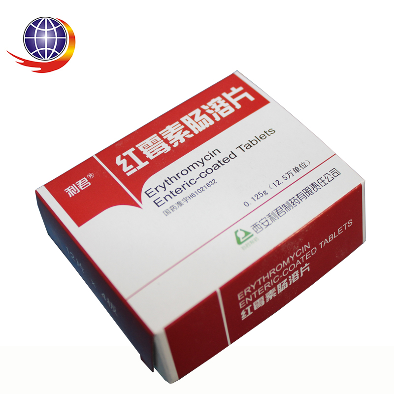 Wholesale logo printed recyclable paper package pill box