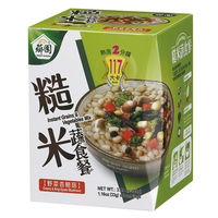Instant Grains & Vegetables Mix- Greens and King Oyster Mushroom