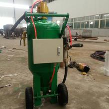 Portable mobile wet dustless sand blasting machine for metal stain removal
