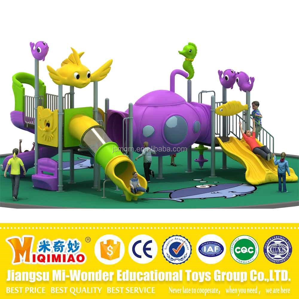 2017 plastic outdoor playground adventure equipment