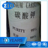 Lowest Cost potassium carbonate k2co3 99%