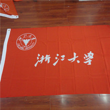 polyester national mini car flags pick manufacturers