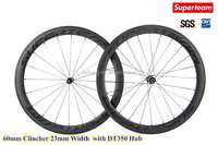 U shape 60mm depth Hand-built 700C carbon 23mm wide clincher road bicycle wheels for tubeless compatible