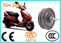 48v-96v brushless hub motor,10 inch high torque DC hub motor for scooter,electric scooter start engine