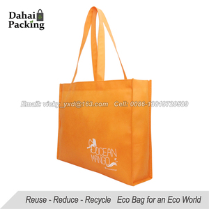 Recyclable pp laminated foldable nonwoven gift packaging bag