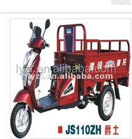 125CC scooter three wheeler cargo tricycle HOT SOLD IN ASIA