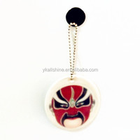 traditional make-ups shapes reflective keychain