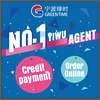 Best Yiwu Purchase Agent Sourcing Buying