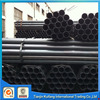 mild used steel pipe/black annealed steel pipe