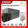 Hot Air Recycle Food Fruit and Vegetable Processing Machine for drying